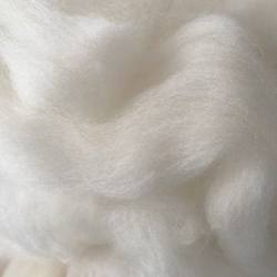 Buy Golden Fleece Undyed Natural Carded Wool Fleece 1kg Bag 100% Australian Eco-Wool in AU Australia.